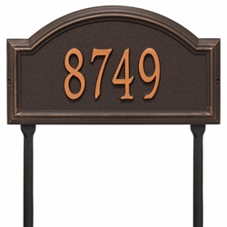 Whitehall Providence Arch Standard Lawn Address Plaque - One Line